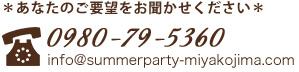 0980795360