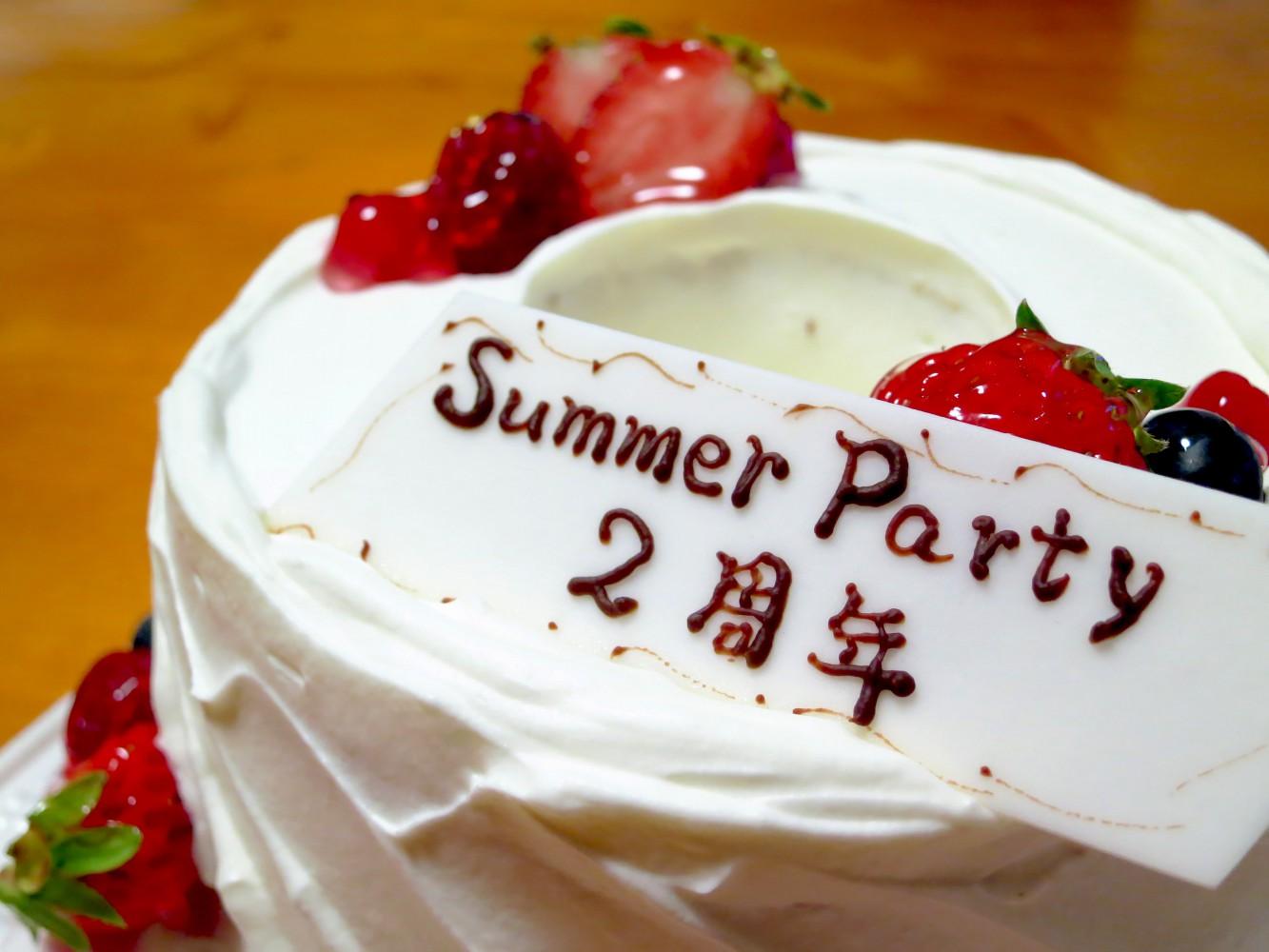 宮古島サマーパーティー2周年